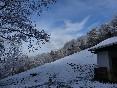 nevada con cielo azul