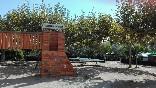 Parque infantil foto 2