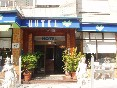 Hotel-las-rocas
