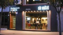 Restaurante Crepería Eh Voila