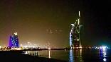 Hotel de 7 estrellas. Dubai