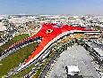 Complejo Ferrari Abu Dhabi