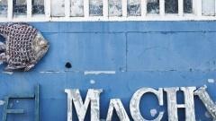 El Machi